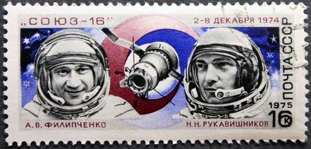 Post stamp Stock Photo