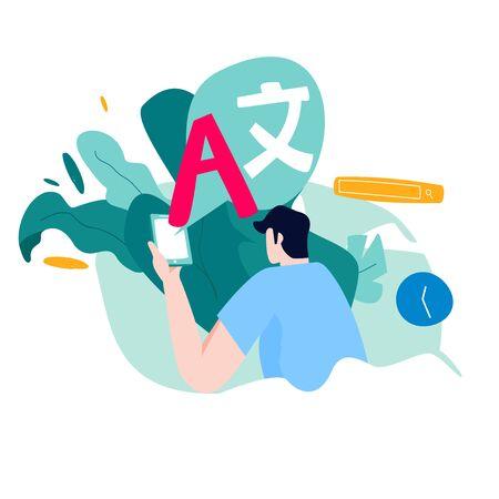 Concetto di traduttore online con simbolo del traduttore, traduzione in lingua straniera, design di illustrazione vettoriale piatto di comunicazione online per grafica mobile e web