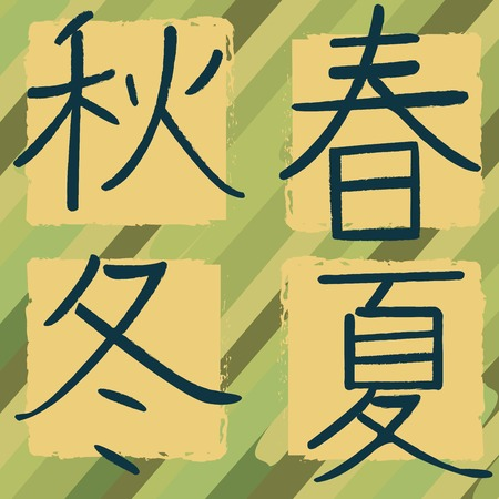japanese characters: Illustration with Japanese characters for years seasons Illustration