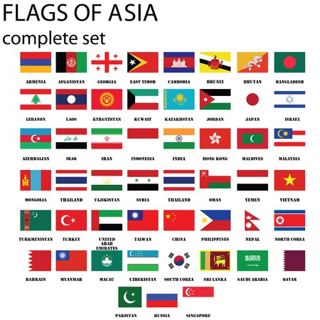 Asian continent flags, complete set in original colors