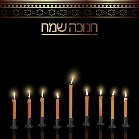 Hanukkah candles over black, celebration card photo