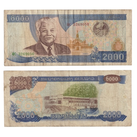 on both sides: 2000 kip banknote, both sides. Laos currency.