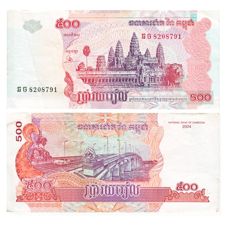 riel: 500 riel bill of Cabodia, both sides over white background