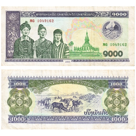 kip: Laotian 1000 kip banknote, both sides over white background