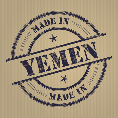 produced: Made in Yemen grunge rubber stamp