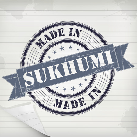 sukhumi: Made in Sukhumi vector rubber stamp on grunge paper Illustration