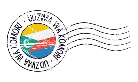 コモロ グランジ郵便切手と白い背景の上の旗  イラスト・ベクター素材
