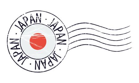 Japan grunge postal stamp and flag on white background Illustration