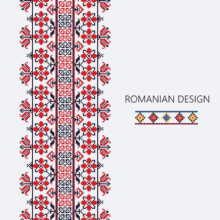 Adorno decorativo con diseño tradicional rumano, borde vertical sin costuras Ilustración de vector