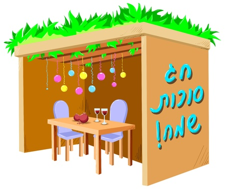 A Vector illustration of a Sukkah decorated with ornaments and a table with glasses of wine and fruits for the Jewish Holiday Sukkot.