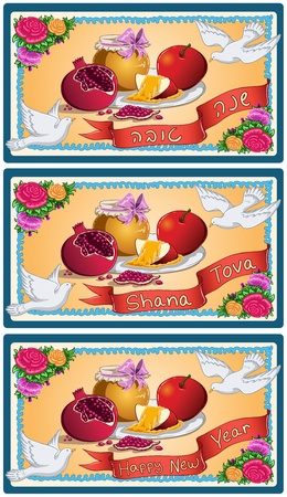 apple and honey: A vector illustration of a traditional Happy Shana Tova card for the Jewish New Year. Illustration