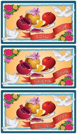 Een vector illustratie van een traditionele Gelukkig Shana Tova kaart voor het Joodse Nieuwjaar.