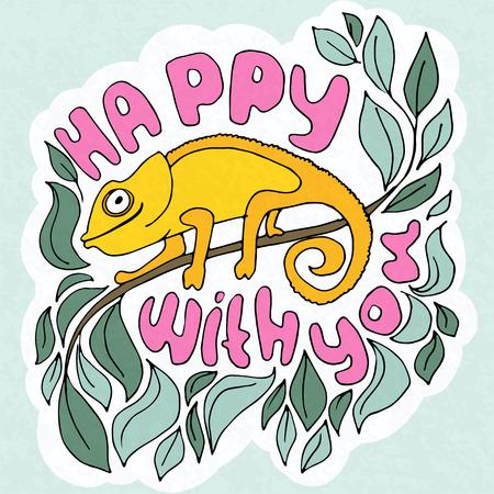 postcard: ilustración vectorial sobre hameleons lindo en las hojas - tarjeta de felicitaciones feliz contigo.