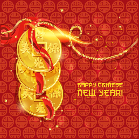 china: Chinese new year Oriental traditional coins