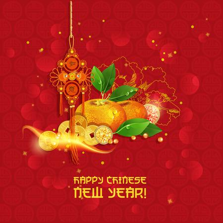 New Year: Chiński Nowy Rok Orientalne tradycyjnych monet