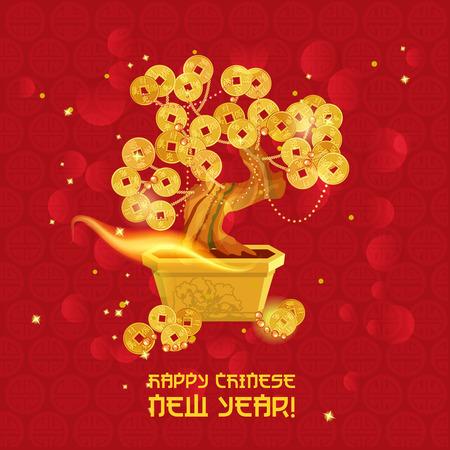 Chinesisches Neujahr Oriental traditionellen Münzen Standard-Bild - 34994702