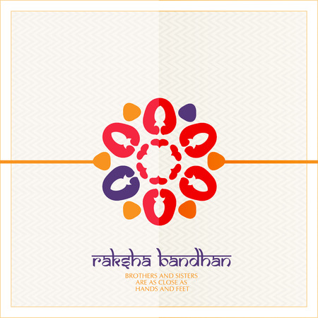 rakhi: Colorful heart decorated Rakhi on beige background for the festival of Raksha Bandhan celebrations.