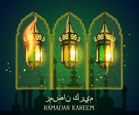 ラマダン カリーム。ランタン。イスラムのカード。  イラスト・ベクター素材