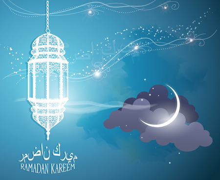 ramadan background: Ramadan Kareem. Lantern. Islamic card. Illustration