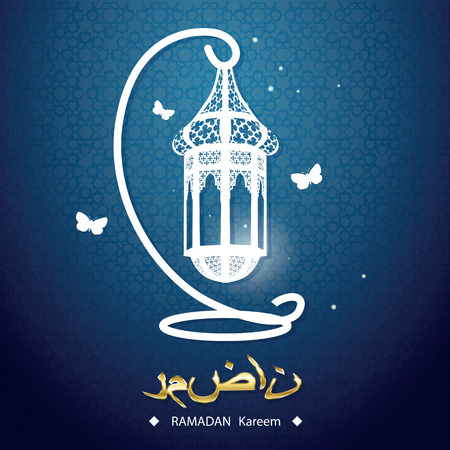 阿拉伯灯笼和蝴蝶。Ramadan Kareem卡。伊斯兰海报。