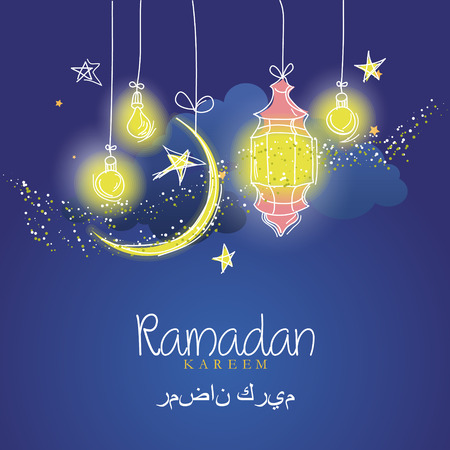 Creative greeting card design for holy month of muslim community festival Ramadan Kareem with moon and hanging lantern and stars on blue background.