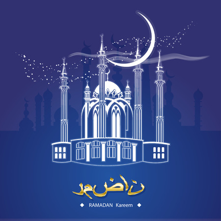 Mosquée, le matin de la nature de fond pour le mois sacré du Ramadan Kareem communauté musulmane. Carte de voeux. Motif arabe décoré fond bleu clair. Banque d'images - 35035007