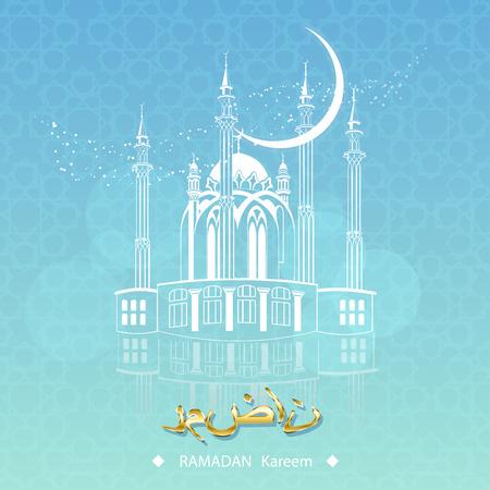 이슬람 사회 라마단 카림의 거룩한 달 아침 자연 배경에 모스크. 인사말 카드. 아랍어 패턴은 밝은 파란색 배경을 장식.