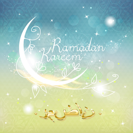 Creative greeting card design for holy month of community festival Ramadan Kareem. Islamic poster. Illustration