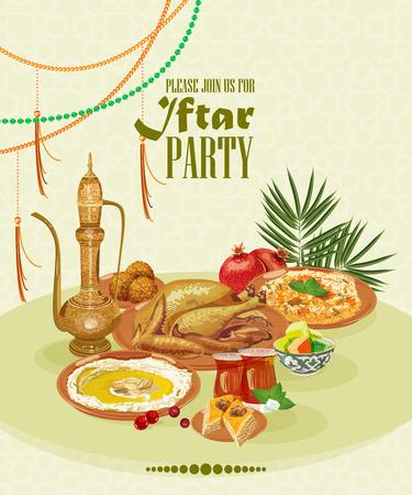 fitr: Iftar party celebration. Ramadan Kareem beautiful invitation card Illustration