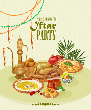 Iftar party celebration. Ramadan Kareem beautiful invitation card Illustration