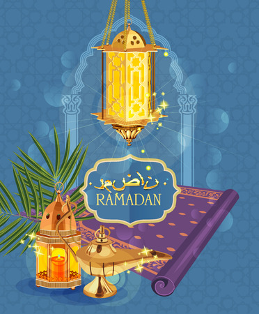 muslim: Ramadan Kareem celebration. Holy month of muslim community. Golden arabic calligraphy text Ramazan Kareem. Illustration