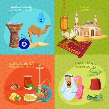 arabic: Arabic life set