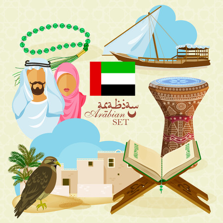 Arabic life set Vector