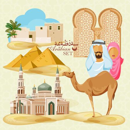 middle eastern food: Arabic life set