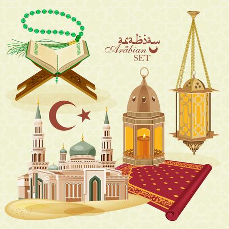 comida arabe: Conjunto de la vida �rabe