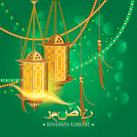 ramazan: Ramadan Kareem celebration. Holy month of muslim community. Golden arabic calligraphy text Ramazan Kareem. Illustration