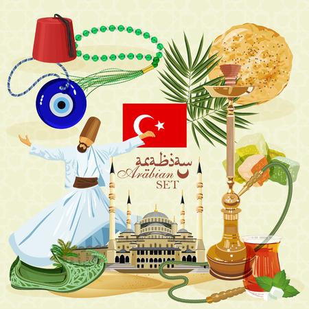 ottoman empire: Istanbul arabic Set