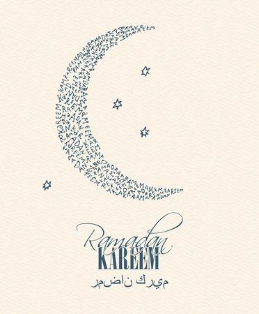 community event: Creative greeting card design for holy month of muslim community festival Ramadan Kareem Illustration