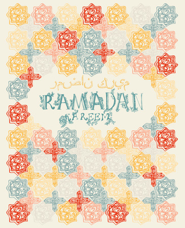 traditional silver wallpaper: Creative greeting card design for holy month of muslim community festival Ramadan Kareem Illustration