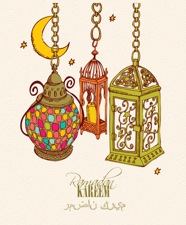 Creative greeting card design for holy month of muslim community festival Ramadan Kareem Illustration