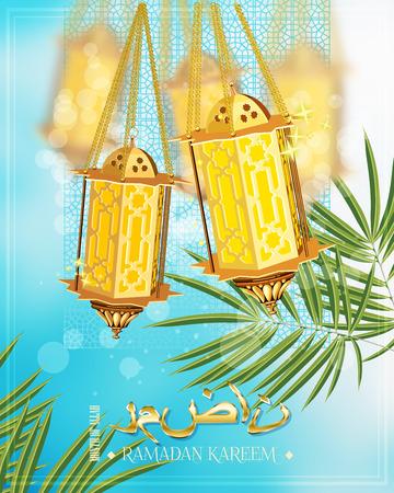 Illuminated traditional Arabic lanterns blue background for holy month of Muslim community Ramadan Kareem celebration.