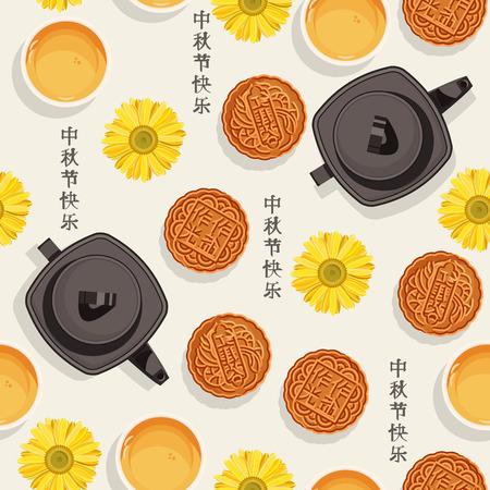 mond: Nahtloses Muster mit chinesischen Tee, Teekanne, Tassen, Kuchen Mond, Blume für Mid-Autumn Festival Illustration
