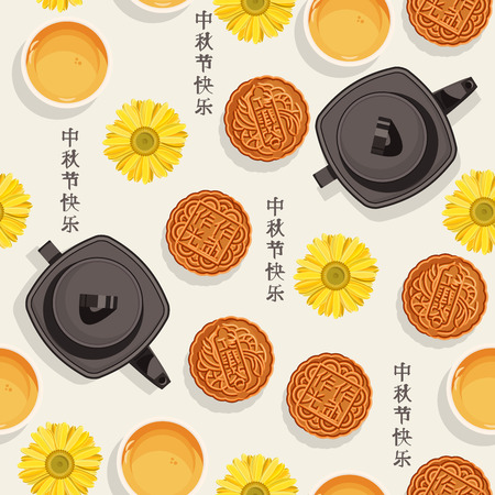 Seamless pattern with chinese tea, teapot, cups, moon cakes, flower for mid-autumn festival Çizim
