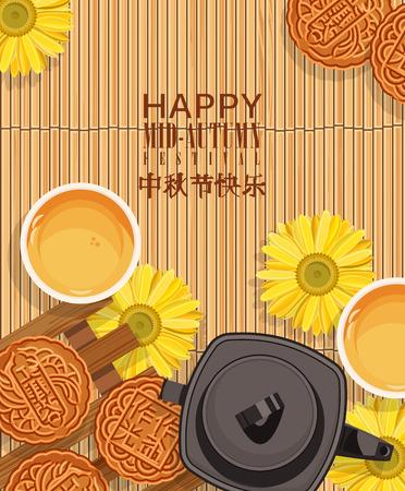 högtider: Mid Autumn Lantern Festival vektor bakgrund Illustration