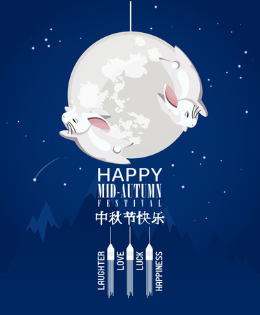 mond: Mid Autumn Lantern Festival Vektor Hintergrund Illustration