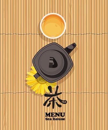 Menu bamboe achtergrond met een kopje Chinese thee en theepot Stock Illustratie
