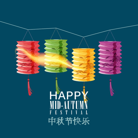 moon cake festival: Mid Autumn Lantern Festival vector background