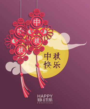 korea: Mid Autumn Lantern Festival vector background