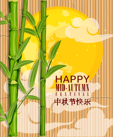 traditional festival: Mid Autumn Lantern Festival vector background