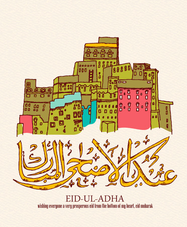 old style retro: Arabic islamic calligraphy of text Eid-Ul-Adha and old city in retro style for Muslim community festival celebrations.